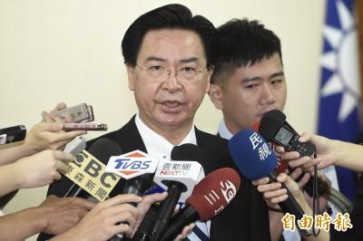 吳釗燮:韓國瑜訪美若為選舉 外交部須保持中立