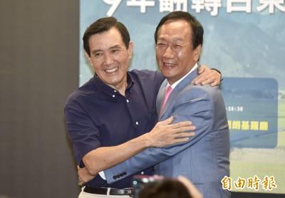 馬英九和韓、郭抱抱表情大不同  網友瘋喊:支持開除