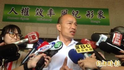 黃光芹爆料不斷!韓國瑜競辦提告7案妨害名譽