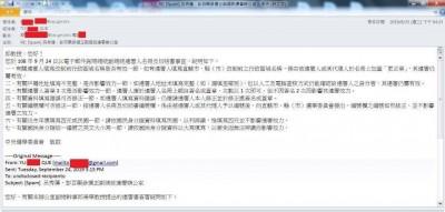 呂秀蓮質疑刁難總統連署 中選會出示信件內容自清
