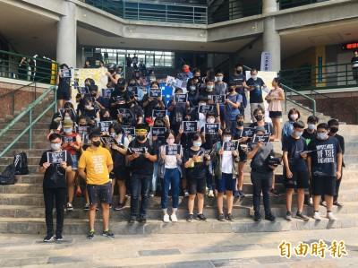 香港人反抗》中正大學學生「蒙面撐港」 隔海聲援!