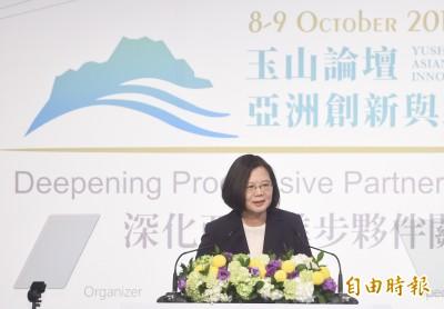 蔡總統接見玉山論壇訪賓 盼與各國攜手因應區域挑戰和威脅