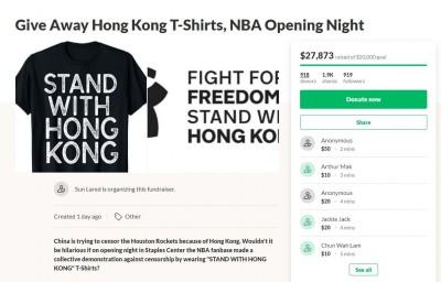 美球迷集資製「撐香港」黑衣 22日穿去看NBA開幕戰!