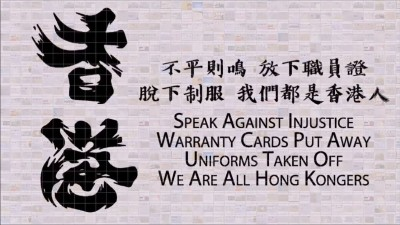 香港人反抗》200消防、救護聲明:恥與「警暴」為伍