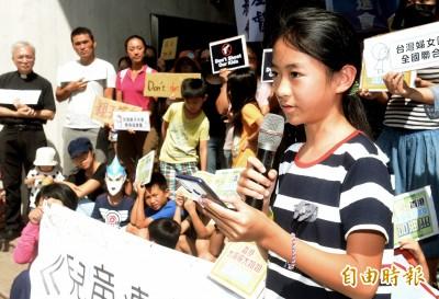 反送中》台灣也會變成這樣嗎? 孩子用連儂牆呼籲撐香港