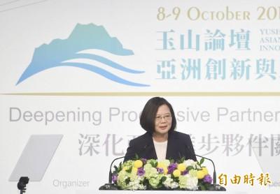 玉山論壇》印戰略專家:亞洲應建立屬於自己的安全架構