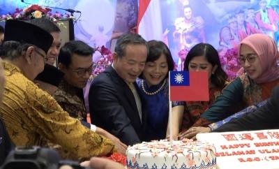 印尼總統幕僚長出席國慶酒會  祝賀中華民國國慶