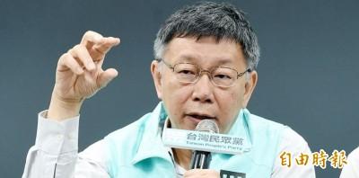 轟柯P對中國阿諛奉承 姚立明預言:民眾黨全數落選