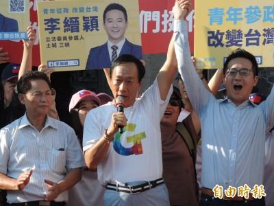 國民黨放話開除李縉穎 郭辦:少一個敵人 就等於多一個朋友