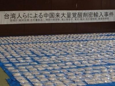 台男走私340公斤安毒 名古屋法院判刑8年至10年