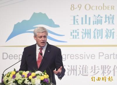 加拿大前總理︰印太區域日趨重要 包容性經濟共創雙贏貿易