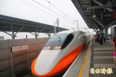 國慶連假 高鐵今晚7:15、明早10:15加開南下全車自由座列車