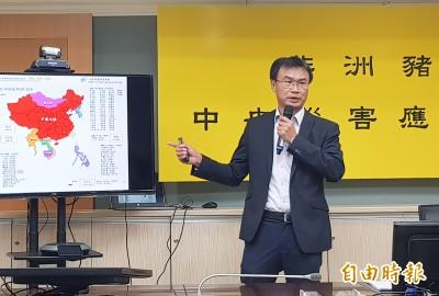 東亞剩台日倖免 陳吉仲:總統大選前將面臨非洲豬瘟防疫挑戰