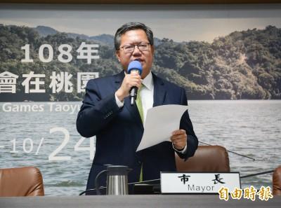 竹圍漁港港嘴被指未清淤危險 鄭文燦反擊吳志揚