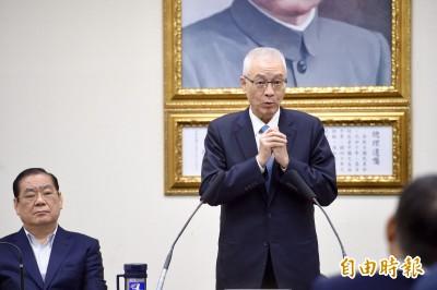 吳敦義:蔡政府執政乏善可陳 國民黨明年重返執政