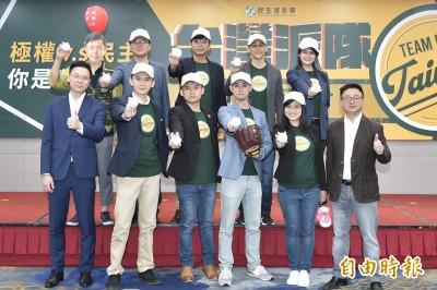 民進黨組「台灣派隊」 9艱困選區立委選將連線作戰