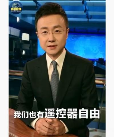 NBA總裁挺莫雷言論自由 中國官媒:我們也有遙控器自由