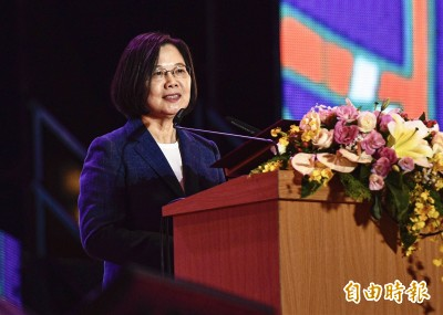 「堅韌之國,前進世界」蔡英文國慶講話:讓台灣一天天進步
