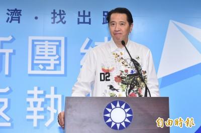 侯友宜不辦雙十升旗 國民黨:吳敦義只是提議、不是命令