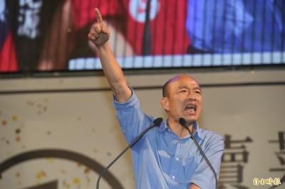 韓國瑜國慶講稿曝光?大罵民進黨操弄「亡國感」綁架選舉