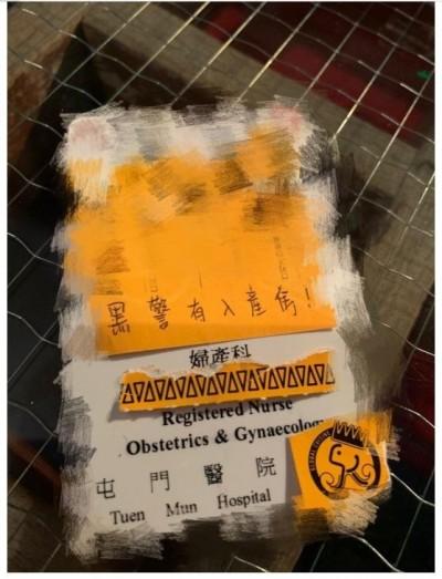 香港人反抗》孕婦被拘不適入院 助產士:男警竟闖產房觀看