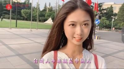曾唱包子歌挺韓 北京台女再惹議稱:綠媒摧殘台灣年輕人