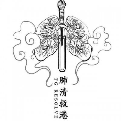 香港人反抗》去公立醫院恐被抓 示威者向「地下診所」求助