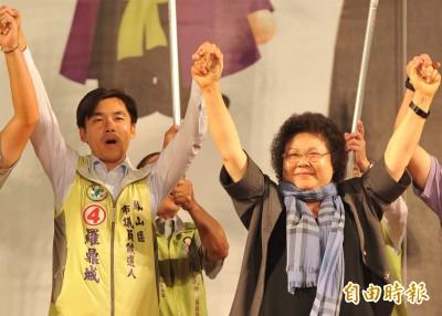民眾黨第二波提名名單曝光 陳菊子弟兵羅鼎城在列