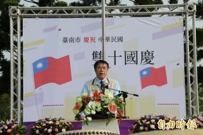 台南市慶祝雙十國慶 黃偉哲:國家是最大公約數