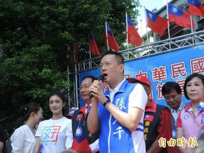 超尷尬! 郭董出席升旗典禮 台下狂喊:韓國瑜凍蒜!