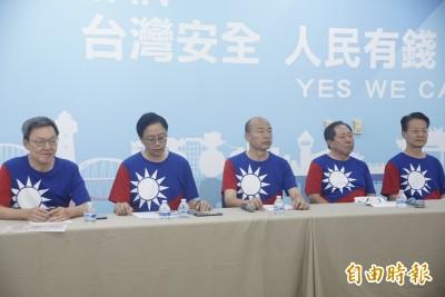韓國瑜公布兩岸政策白皮書 民進黨:透露自我矮化心態