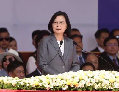 國慶演說 蔡英文:拒絕一國兩制、「中華民國台灣」是最大共識