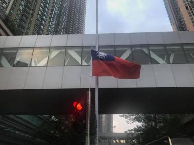 港人同慶!「青天白日滿地紅」出現香港街頭 民眾揚言國旗插遍香江