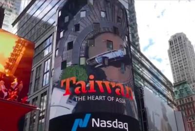 在紐約賀國慶 「台灣」登上時代廣場大螢幕!