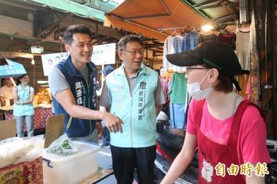 民眾黨立委選情艱困 柯文哲:台灣在國際上也處處有阻礙
