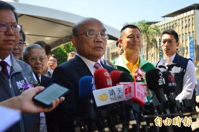 韓國瑜提兩岸白皮書 蘇貞昌:看看香港 想想自己