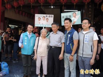 柯P陪子弟兵板橋拜票 「Z9」吳達偉:居住正義需實施囤房稅