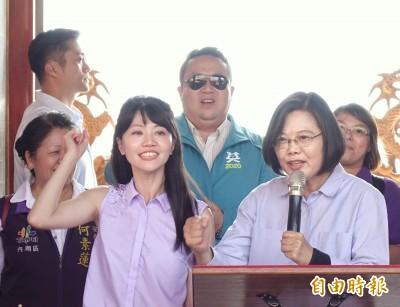 蔡英文:2020年要選能保護台灣、堅持主權的總統