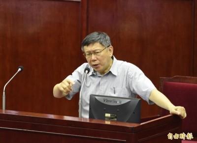 曝新聞聲量分析 粉專:陳菊恐成柯P的「聲量提款機」
