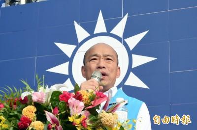 國慶演說狂提民進黨!韓國瑜隻字未提國民黨