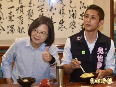 艱困選區挑戰蔣萬安 吳怡農:要贏「只有一個方式」