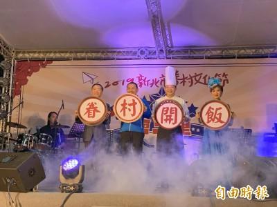 500人吃辦桌、聽老歌 新北眷村文化節開跑
