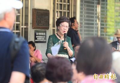 籲選「台灣香蕉」 呂秀蓮:當選總統讓台灣變中立國