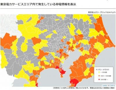 哈吉貝颱風侵襲!日本超過40萬戶停電