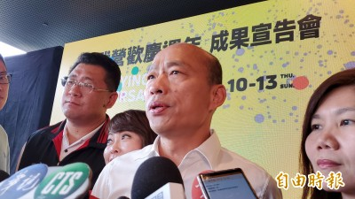 韓國瑜連假4天南北跑 避談請假拚選舉