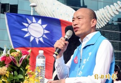 韓國瑜找小英辯兩岸政策 陳致中:先來議會備詢