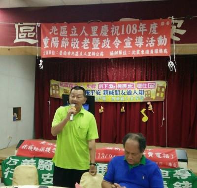 台南北區立人里長驟逝 地方不捨 明年大選前補選