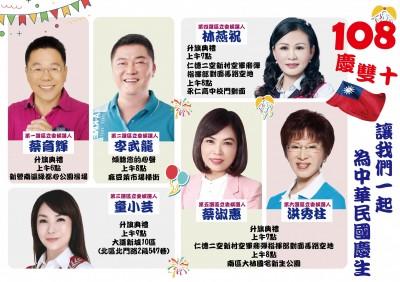 藍營虎視眈眈!立委選戰台南增至6席 盼敲開綠營鐵板