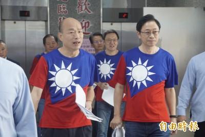 10/15上午鳳山挺韓國瑜 韓粉提醒:不穿國旗衣