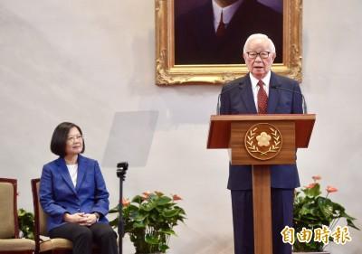 3任APEC領袖代表 張忠謀:談數位經濟帶來貢獻與問題